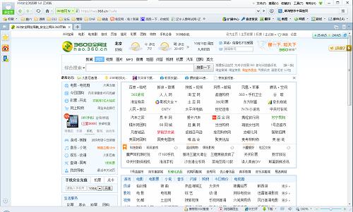 360安全浏览器 10.0.1634.0 正式版  -第2张图片-cc下载站