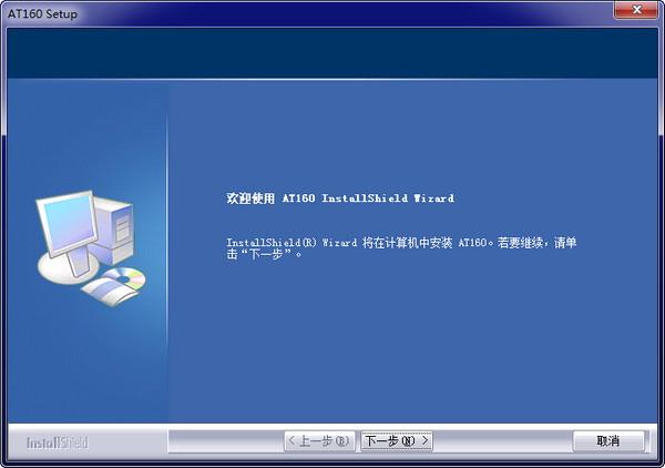 虹光at160扫描仪驱动 5.70.0505 官方版-第3张图片-cc下载站