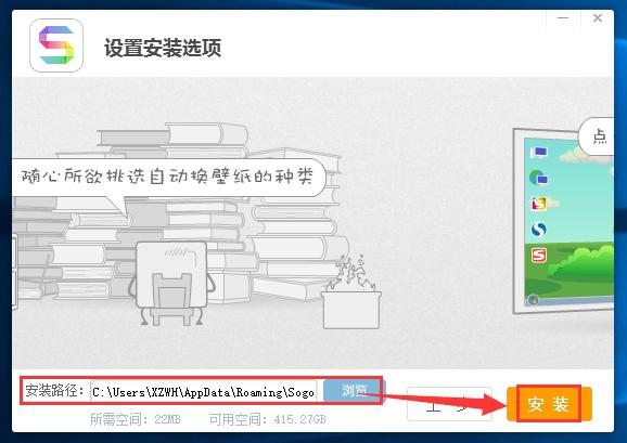 搜狗壁纸 2.5.4.2687 官方版-第4张图片-cc下载站