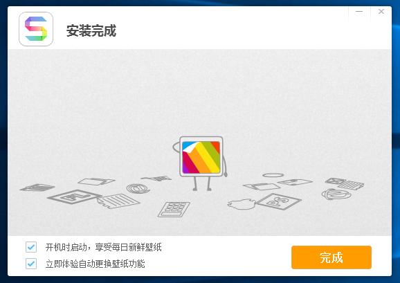 搜狗壁纸 2.5.4.2687 官方版-第6张图片-cc下载站