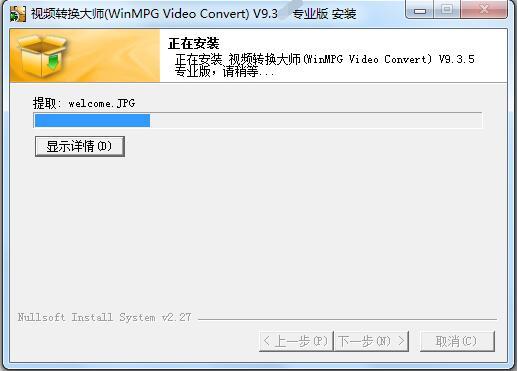 视频转换大师 9.3.6 专业版-第6张图片-cc下载站