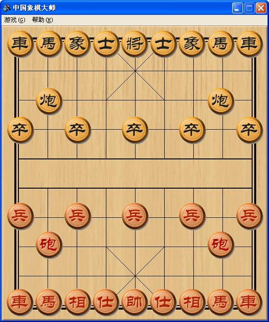 中国象棋大师 2014 单机版-第2张图片-cc下载站