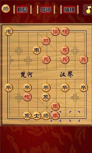中国象棋大师 2014 单机版-第3张图片-cc下载站