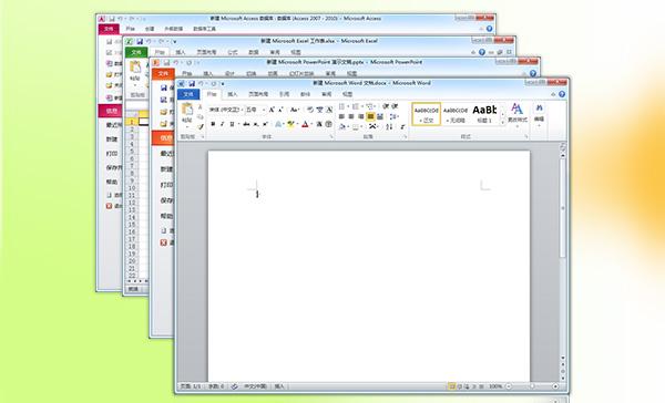Microsoft Office 2010 简体中文版-第3张图片-cc下载站