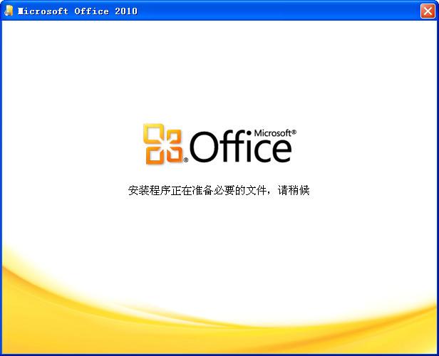 Microsoft Office 2010 简体中文版-第4张图片-cc下载站