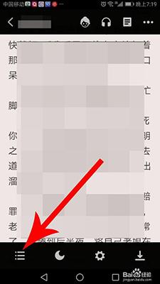 追书神器 4.48.1 安卓免费版-第11张图片-cc下载站