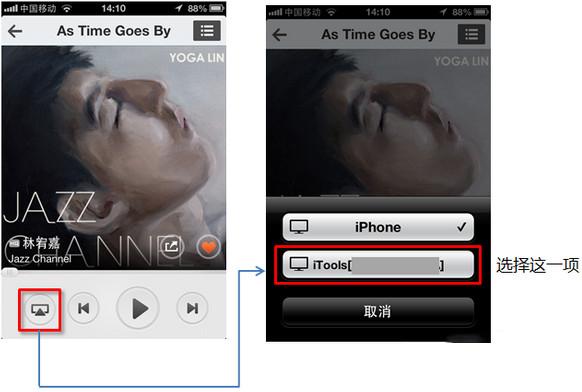 苹果录屏大师(AirPlayer) 1.0.2.0 官方版-第12张图片-cc下载站