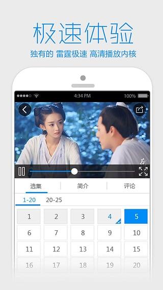 木瓜影视大全 2.3.7-第3张图片-cc下载站