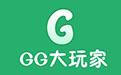 GG大玩家 6.1.950 安卓版