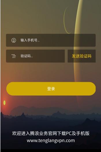 腾浪跨境浏览器 1.0-第4张图片-cc下载站