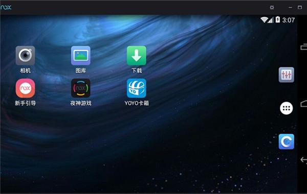 手机空调万能遥控器 3.5.6 安卓版-第5张图片-cc下载站