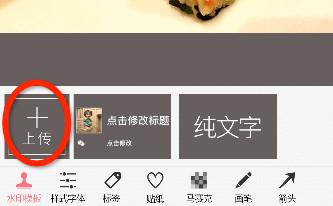微商水印相机 5.2.19 安卓最新版-第5张图片-cc下载站