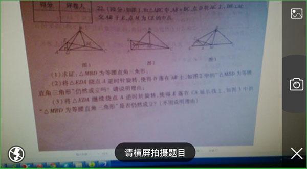 学霸君 5.1.6-第7张图片-cc下载站