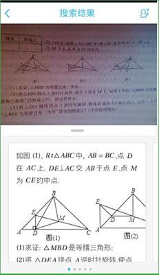 学霸君 5.1.6-第9张图片-cc下载站