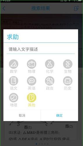 学霸君 5.1.6-第12张图片-cc下载站