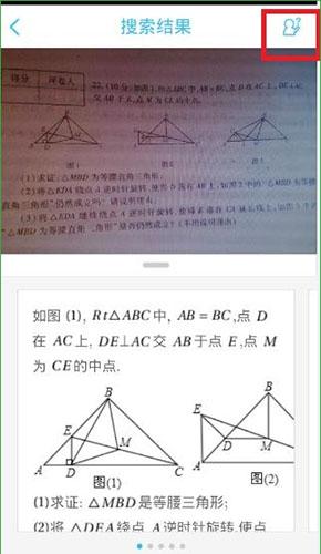 学霸君 5.1.6-第11张图片-cc下载站