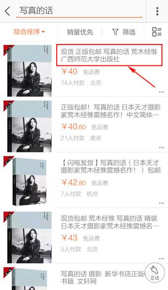 手机淘宝 9.2.1-第4张图片-cc下载站