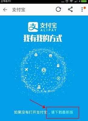 手机淘宝 9.2.1-第22张图片-cc下载站