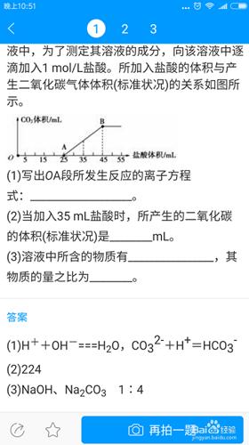 小猿搜题 6.8.0 官方手机版-第11张图片-cc下载站