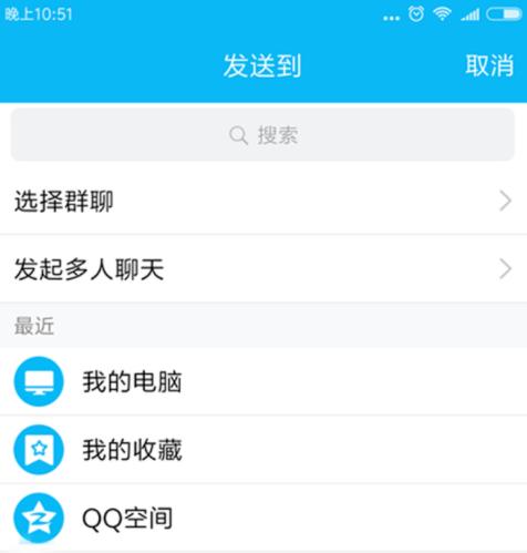 小猿搜题 6.8.0 官方手机版-第13张图片-cc下载站