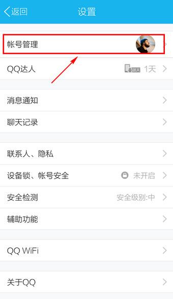 手机QQ 8.2.0 安卓版-第12张图片-cc下载站