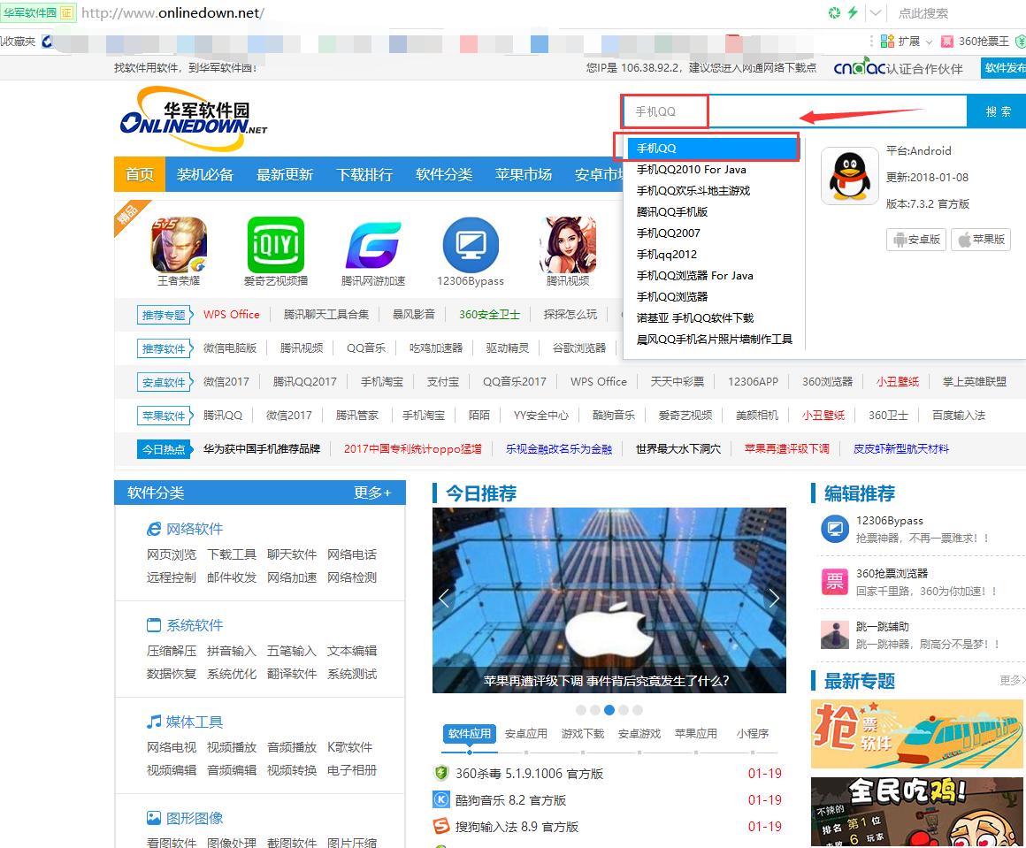 手机QQ 8.2.0 安卓版-第15张图片-cc下载站