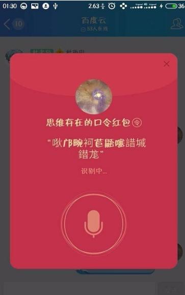 手机QQ 8.2.0 安卓版-第20张图片-cc下载站