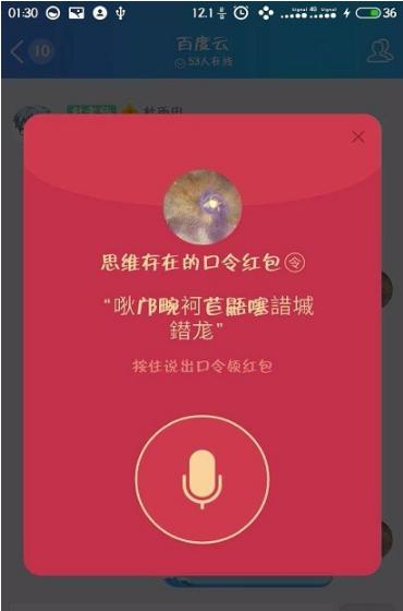手机QQ 8.2.0 安卓版-第21张图片-cc下载站