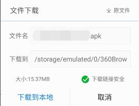 QQ同步助手 6.9.0-第5张图片-cc下载站