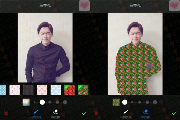美图秀秀 8.7.1.1 手机版-第6张图片-cc下载站