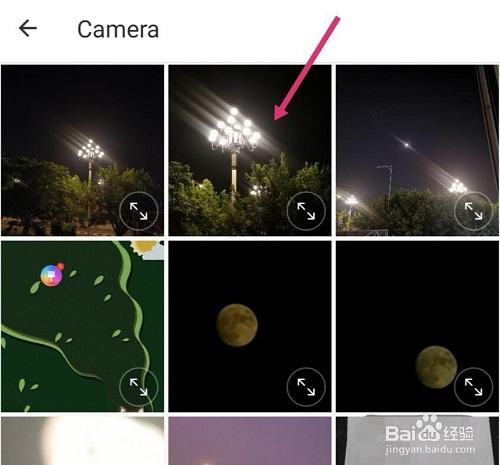 美图秀秀 8.7.1.1 手机版-第10张图片-cc下载站