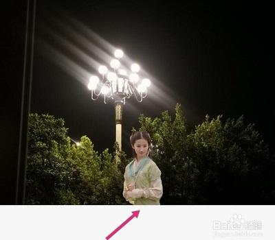 美图秀秀 8.7.1.1 手机版-第17张图片-cc下载站