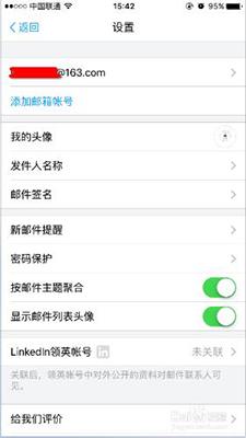 网易邮箱大师 6.17.4 官方安卓版-第12张图片-cc下载站