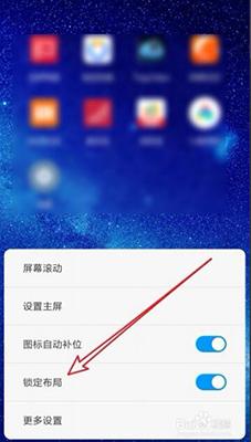 小米桌面 3.8.0 安卓版-第10张图片-cc下载站