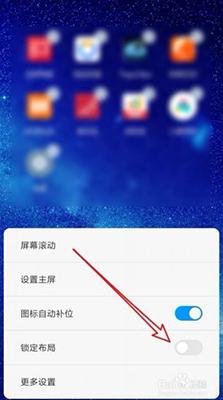 小米桌面 3.8.0 安卓版-第11张图片-cc下载站