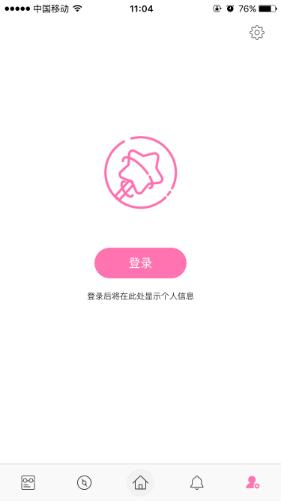 百度魔图 5.1.8 官方安卓版-第4张图片-cc下载站