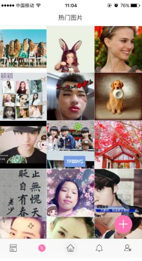 百度魔图 5.1.8 官方安卓版-第6张图片-cc下载站