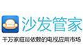 沙发管家 2.1.4 手机版
