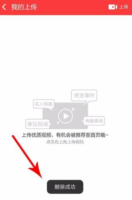 快视频 1.2.75 官方版-第5张图片-cc下载站