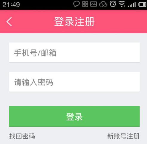 宝宝树孕育 8.12.0 安卓版-第7张图片-cc下载站