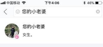 闲鱼 6.1.4 安卓版-第14张图片-cc下载站