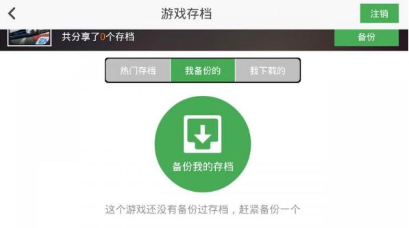 Particular(特立独行) 1.0.3 中文版-第5张图片-cc下载站
