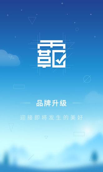 学霸君 5.1.6-第2张图片-cc下载站