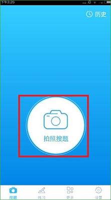 学霸君 5.1.6-第6张图片-cc下载站