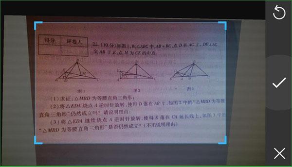 学霸君 5.1.6-第8张图片-cc下载站