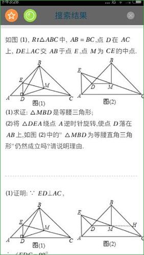 学霸君 5.1.6-第10张图片-cc下载站