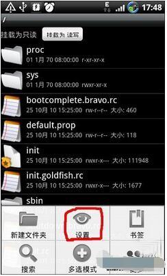 RE文件管理器 1.1-第5张图片-cc下载站