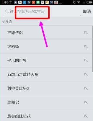 搜狐视频 6.9.93-第3张图片-cc下载站