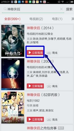 搜狐视频 6.9.93-第4张图片-cc下载站