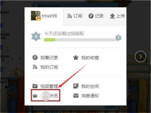 搜狐视频 6.9.93-第6张图片-cc下载站